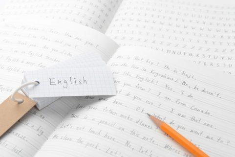英単語覚え方