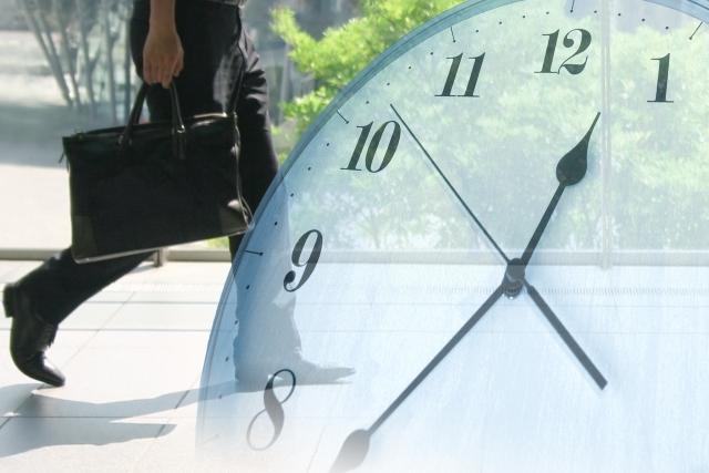 時間使い方