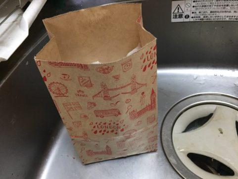 ダイソー水切り紙袋