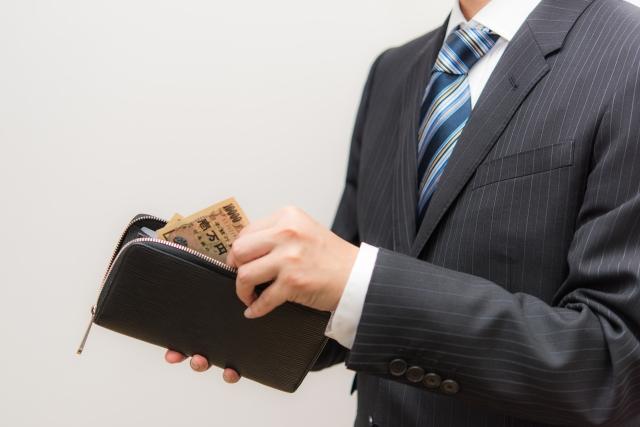 お金使い方