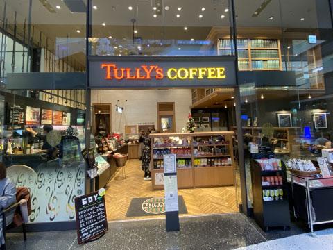 TULLY'S(タリーズ)