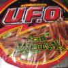 """噂の""""ひと手間""""カップ焼きそばを作ったら最高だった!?UFOで実践。"""